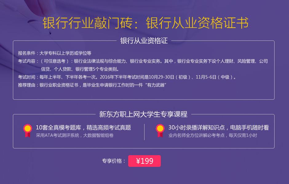 http://img3.zhiupimg.cn/group1/M00/00/1D/rBAUDFiBtDSAa-rhAAHbGI7_BGY677.jpg