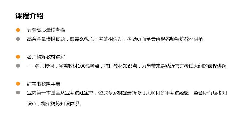 http://img3.zhiupimg.cn/group1/M00/00/3A/rBAUDFi_eFCAJfNaAAEIX4FVYGg888.jpg