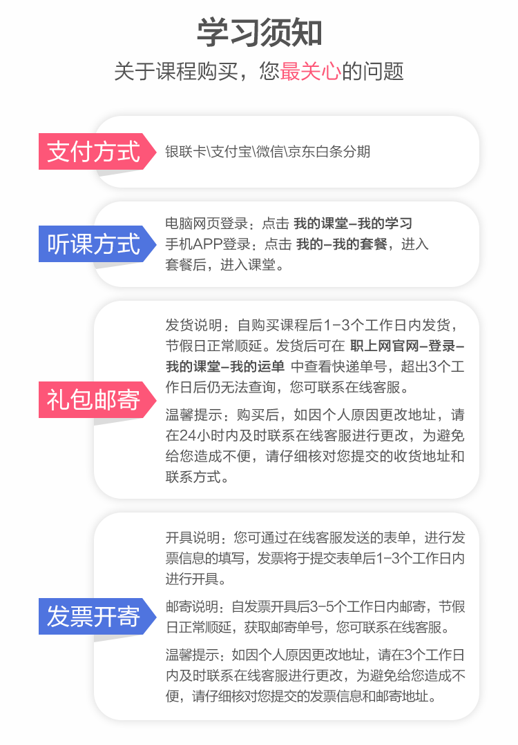 http://img3.zhiupimg.cn/group1/M00/01/2C/rBAUC1rxbxyATcc8AAHcQGZO43o265.png