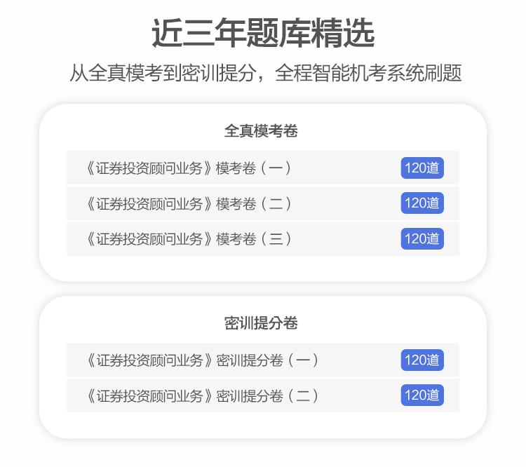 http://img3.zhiupimg.cn/group1/M00/01/86/rBAUC1sEDHyAaMyTAADYSpi-y1E567.png