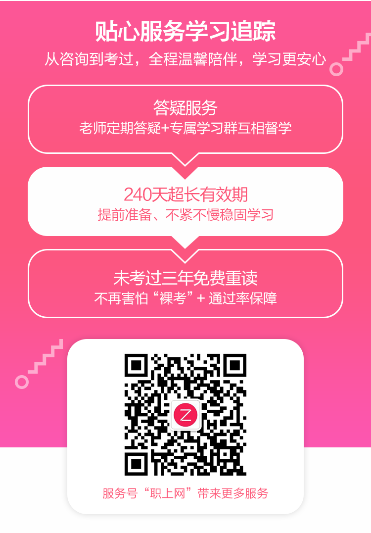 http://img3.zhiupimg.cn/group1/M00/01/86/rBAUC1sEDJmAOJuYAAGMfJjyYdw079.png