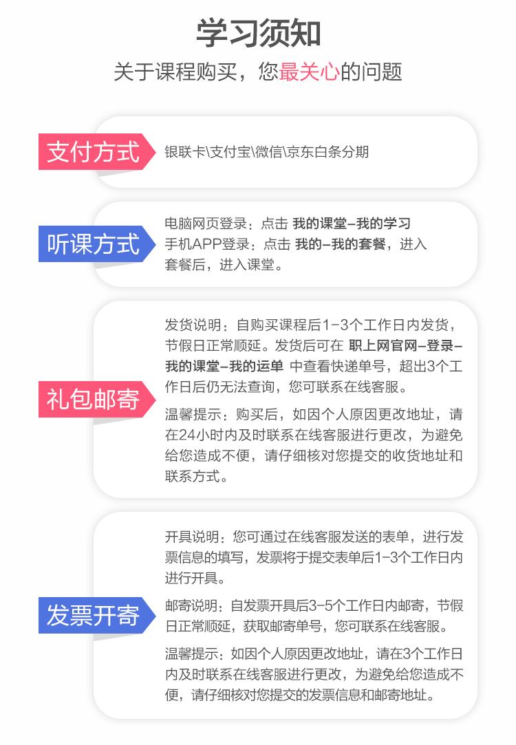 http://img3.zhiupimg.cn/group1/M00/01/86/rBAUC1sEDMqAIo-VAAH-ZiJp7P8575.png