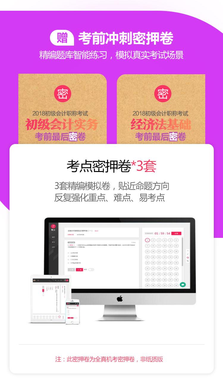 http://img3.zhiupimg.cn/group1/M00/01/93/rBAUC1saSUKAOTXDAAIU3ornGi8425.jpg
