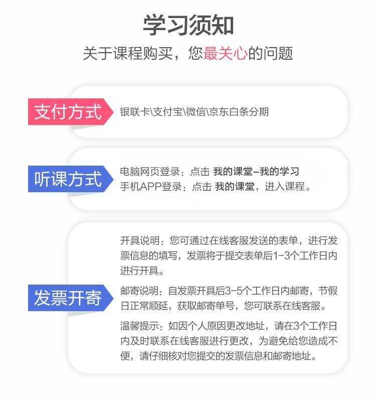 https://img3.zhiupimg.cn/group1/M00/01/A7/rBAUC1tjyR2AXwfNAAH_B0kPAmk669.jpg