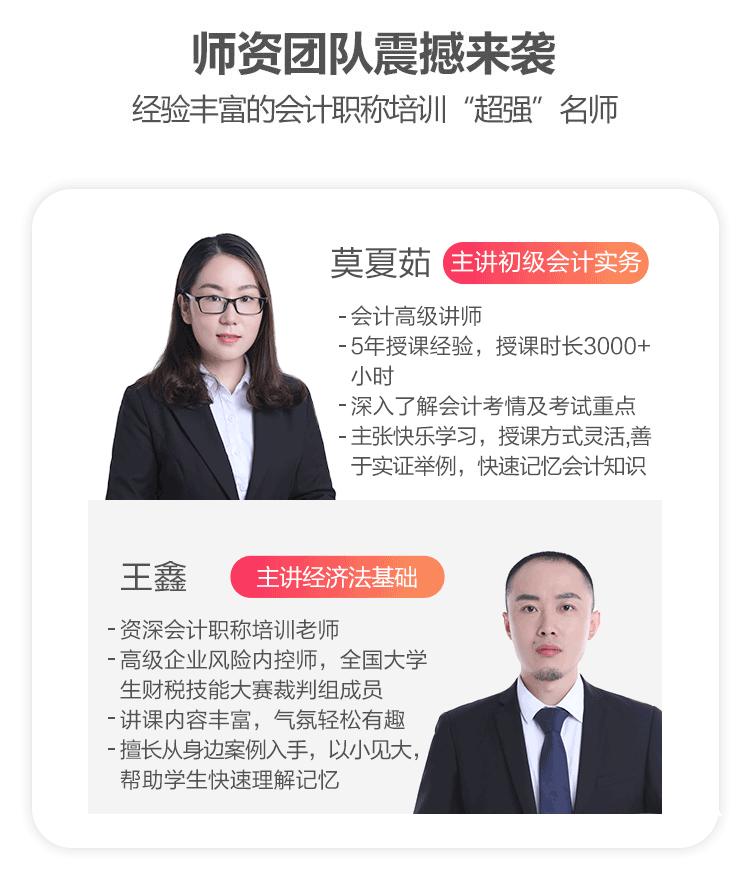 https://img3.zhiupimg.cn/group1/M00/02/C2/rBAUDFuDYxiAUrJBAAEhq15V-zs475.png
