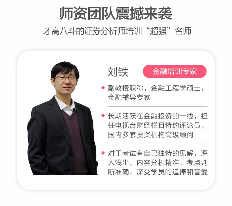 https://img3.zhiupimg.cn/group1/M00/02/D2/rBAUDFuMzeSAWbfHAAJVGZqgJDQ777.png