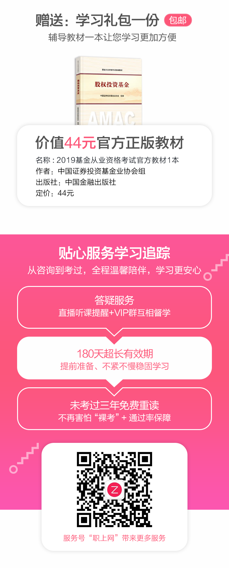 https://img3.zhiupimg.cn/group1/M00/03/7A/rBAUDFwGWR-AWMAvAAMcS3NCssk704.png