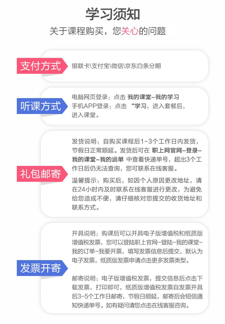 https://img3.zhiupimg.cn/group1/M00/03/F4/rBAUC10CFbKATzRVAAPrcLAohXM248.jpg