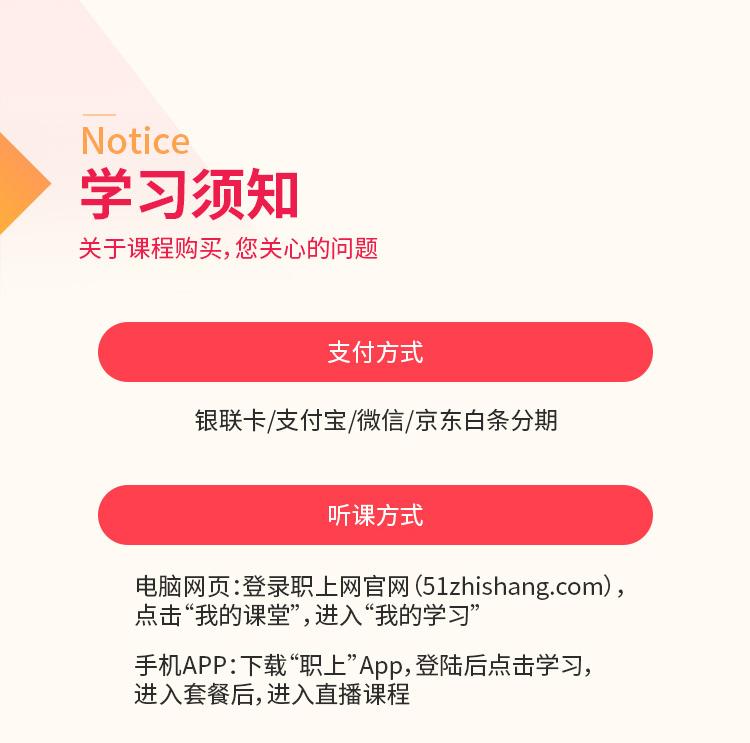 https://img3.zhiupimg.cn/group1/M00/05/81/rBAUC157NomARb5-AAJJSRGOZcg553.jpg