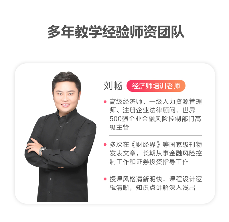 https://img3.zhiupimg.cn/group1/M00/0A/88/rBAUDF3BWS2ACa_-AAJ8unqLF_k363.jpg